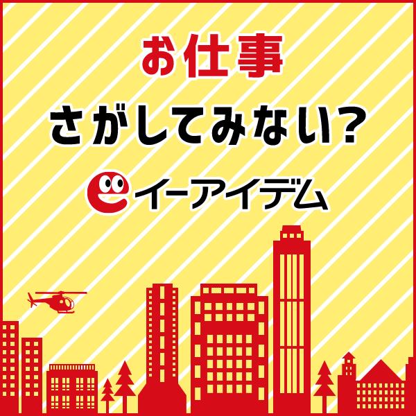 名古屋人は何でも味噌をかける!? 偏見を覆すべく「つけてみそかけてみそ」に裏取りしてきた , イーアイデムの地元メディア「ジモコロ」
