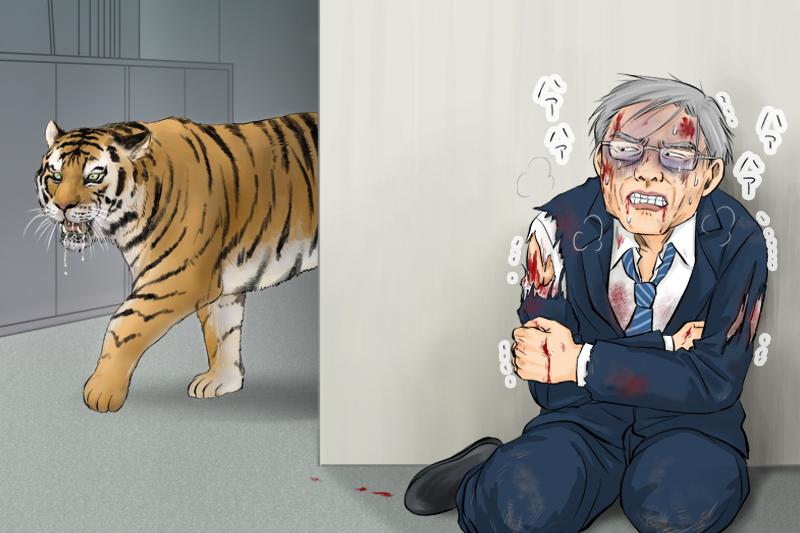 全然なついてない虎を社長の図